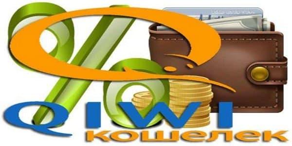 кредит в симферополе без справки о доходах и поручителей