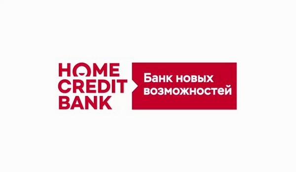 Хоум кредит банк ли