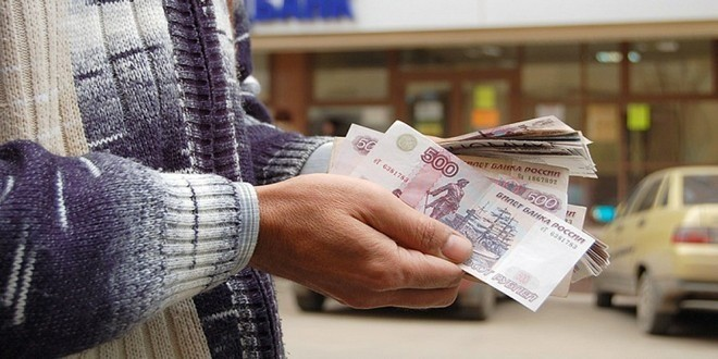займы домохозяйкам на карту рост кредит банк
