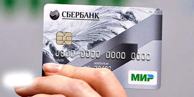 Займы на карту мир сбербанк