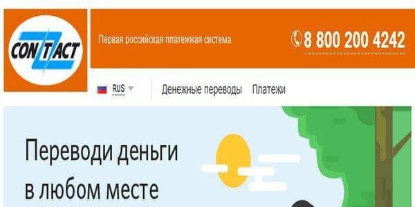 Глобэкс банк онлайн для юридических лиц