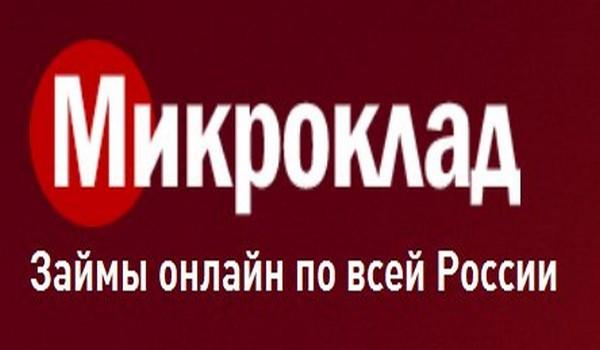 кредит под залог квартиры в москве с плохой кредитной историей