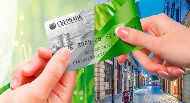 где оформить кредитную карту безработному отзывы