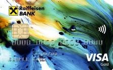 Кредитная карта #ВСЕ СРАЗУ: кэшбэк 5%