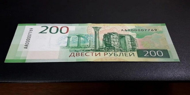 Проверь свой кошелек: редкая купюра стоит больше 100 000 рублей
