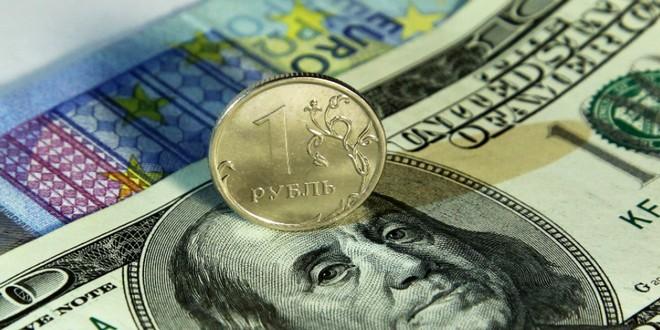 Рассчитаны курсы валют на время новогодних праздников
