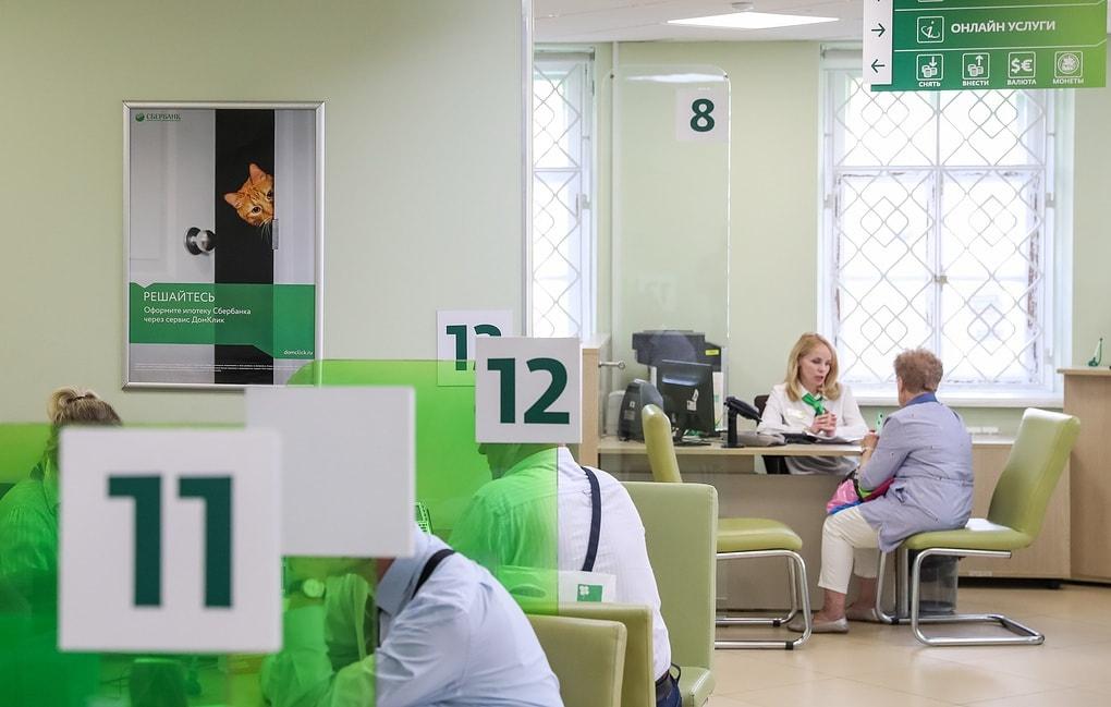 Сбербанк начинает сбор биометрических данных клиентов