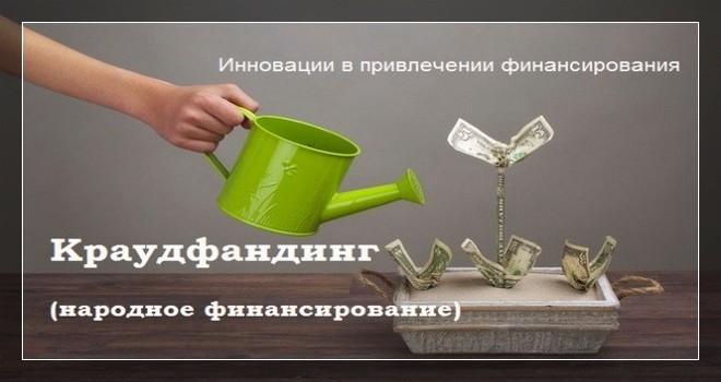Сбербанк предложил россиянам заработать на финансировании бизнеса
