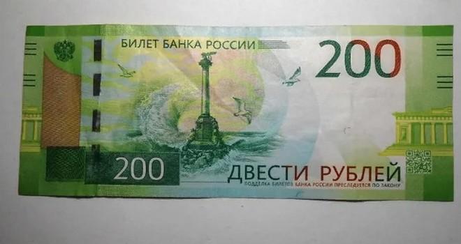 в начале января 2019 года, на известном аукционе была продана купюра в 200 рублей