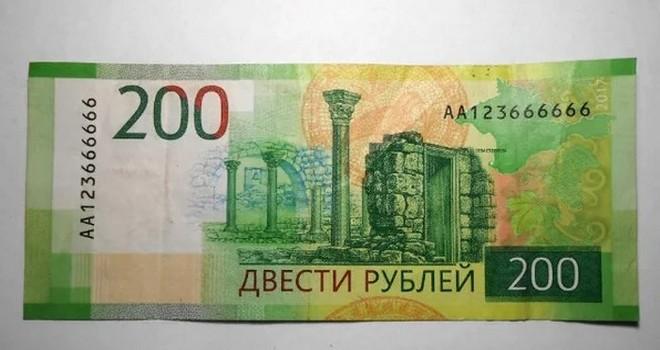 Найдена первая банкнота 200 рублей с почти идеальным номером, сейчас она стоит 1000 ₽
