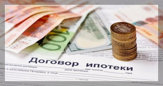 ЦБ: Потенциал для роста ставок по депозитам и ипотеке почти исчерпан
