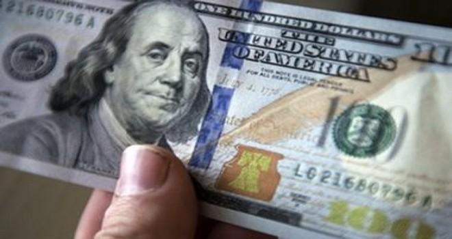 Доллар дорожает на усилении глобальных рисков